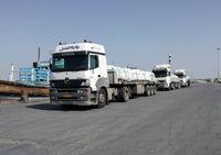 آخرین خبر از مرزهای تجاری و مسافری عراق