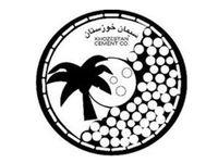 آغاز به کار مصطفی شهریاری در شرکت سیمان خوزستان