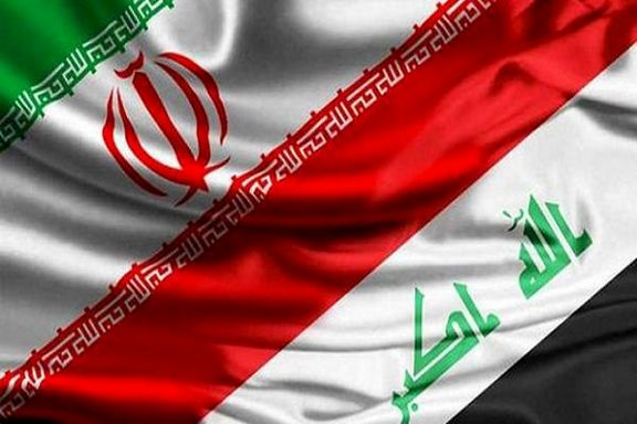 تصویری از شکایت نامه دولت عراق از ایران