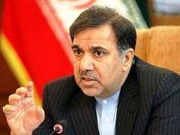 46.7درصد ساختوسازها در حریم شهر تهران غیرقانونی است