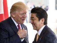 موضعگیری ژاپن درباره ایران با ورود ترامپ به این کشور