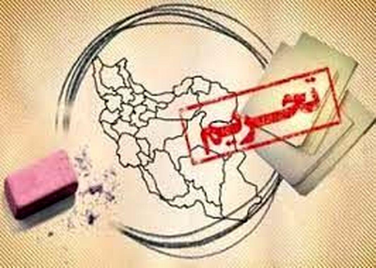 مخالفت رییس شورای امنیت با فعال شدن«مکانیسم ماشه»