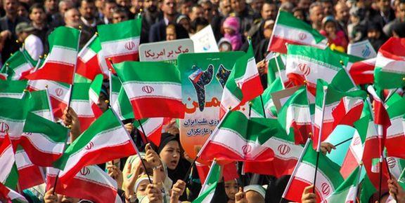 راهپیمایی چهلمین سالگرد انقلاب لحظاتی قبل آغاز شد