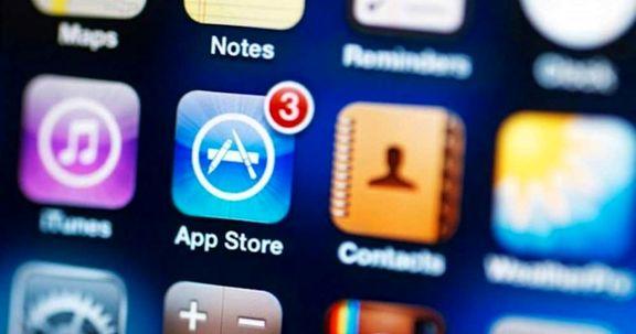 بحران اپلیکیشنهای ایرانی در اپ استور