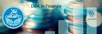 پذیرش دوره DBA مالی و سرمایه گذاری دانشگاه تهران