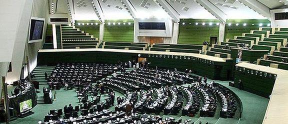 هیات ۷نفره اختلافات ناشی از واگذاریها رسیدگی میکند