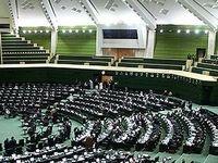 افزایش حقوق نمایندگان مجلس چقدر است؟