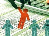 جزییات حذف یارانه نقدی یک میلیون و ۴۰۰هزار خانواده