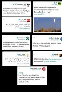بازتاب جهانی حمله موشکی ایران به مقر تروریست های داعش +عکس