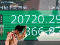 سهام آسیا اقیانوسیه رشد کرد