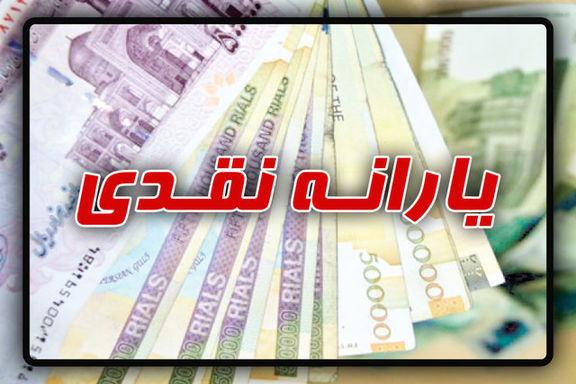 حساب یارانهبگیران از ۴.۵میلیون رد شد