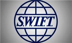 یک شرکت بزرگ روس سوئیفت را کنار گذاشت