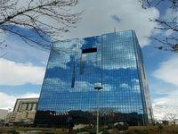 پاسخ بانک مرکزی به درخواست بخشودگی جرائم بانکی تولیدکنندگان/ تلاش برای برطرف شدن ابهامات قانونی