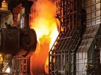 تولید فولاد ایران 6 درصد افزایش یافت/ رشد 3.9درصدی تولید جهانی فولاد