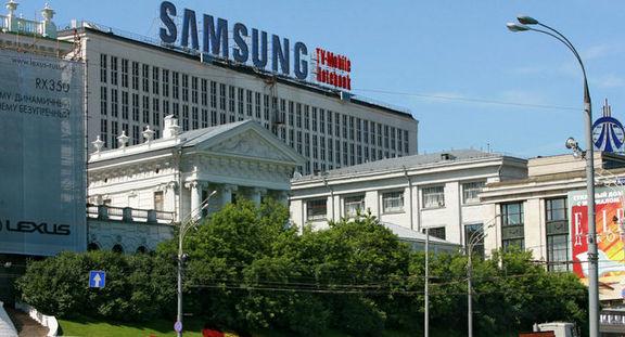ساختمان سامسونگ به دلیل احتمال بمبگذاری تخلیه شد