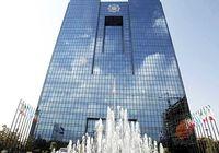 دست های بسته  آدام اسمیت در بحران بانک های ایرانی/ ۲ راهکار برای پایان دادن به رقابت مخرب بانک ها
