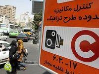 آغاز ثبت نام طرح ترافیک خبرنگاری از فردا