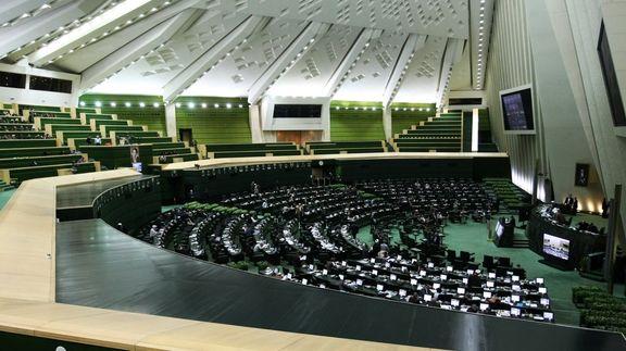 تصویب لایحه الحاق ایران به کنوانسیون مبارزه جرائم سازمان یافته فراملی