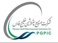مجوز افزایش سرمایه شرکت صنایع پتروشیمی خلیج فارس صادر شد