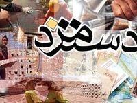 نشست تعیین دستمزد ۹۷ فردا با حضور وزیر کار