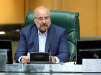 همکاری دومای روسیه با مجلس ایران