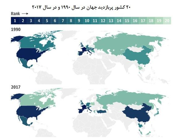 جایگاه ایران در گردشگری جهانی کجاست؟