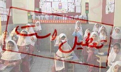 همه مقاطع تحصیلی اصفهان و ۹ شهر دیگر استان فردا تعطیل است