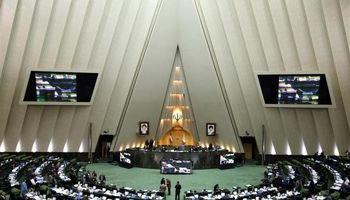نمایندگان مجلس احکام ضمانت را در لایحه تجارت تعیین کردند