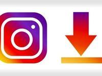 امکان دانلود تصاویر و محتوا به اینستاگرام اضافه میشود