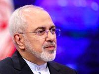 ظریف: ترامپ باید رفع تحریمها علیه ایران را به تأیید کنگره برساند
