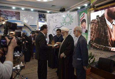 تقدیر ستاد اجرایی فرمان حضرت امام خمینی (ره) از بانک قرض الحسنه مهر ایران