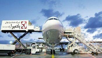 ارسال بار هوایی به آمریکا توسط شرکت پادمیرا راه اطمینان خاطر شما را فراهم خواهد کرد