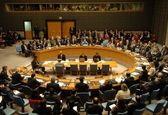 قطعنامه جدید آمریکا، انگلیس، و فرانسه علیه ایران