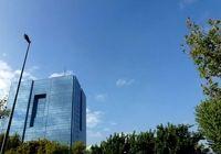 اخطار رسمی بانک مرکزی آخرین گام برای نجات بانکهای پرریسک