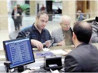 سپردههای بانکی ۲۷درصد افزایش یافت/ ۲۲.۳درصد مانده تسهیلات بانکی در پایان آبان۹۸