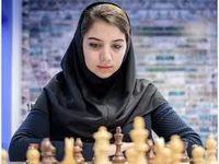 بانوی شطرنج باز ایران نایب قهرمان جهان شد