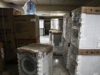 طرح نظارتی ویژه شبکه تولید، توزیع و فروش لوازم خانگی