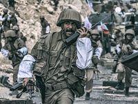 تصویری از گریم کاراکتر خیانتکار «ماجرای نیمروز» در «رد خون»