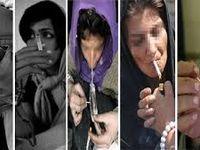 ۱۰ درصد معتادان را زنان تشکیل میدهند