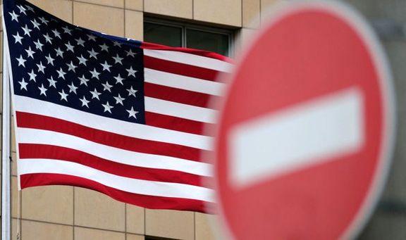 جهان باید به جنگ اقتصادی غیرقانونی آمریکا خاتمه دهد
