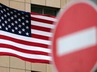 کاهش چشمگیر واردات آمریکا از چین/ افزایش صادرات ویتنام به آمریکا