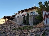 آواربرداری مناطق زلزله زده آذربایجان شرقی آغاز شد