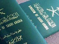 اتباع عربستان از سفر به ایران منع شدند
