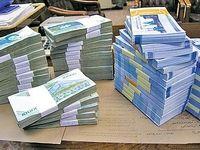 اصلاح طرح الزام بانکها به حذف سود از بدهی تسهیلاتگیرندگان