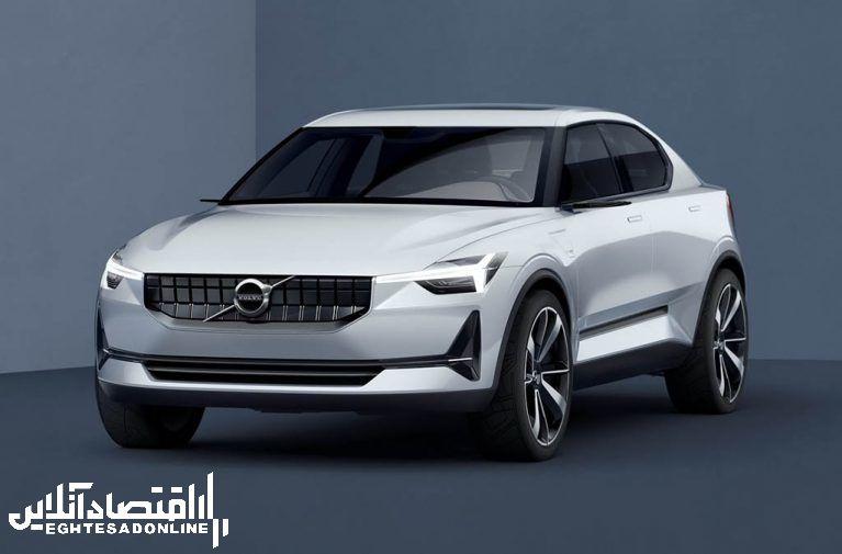 2020-Volvo-XC90