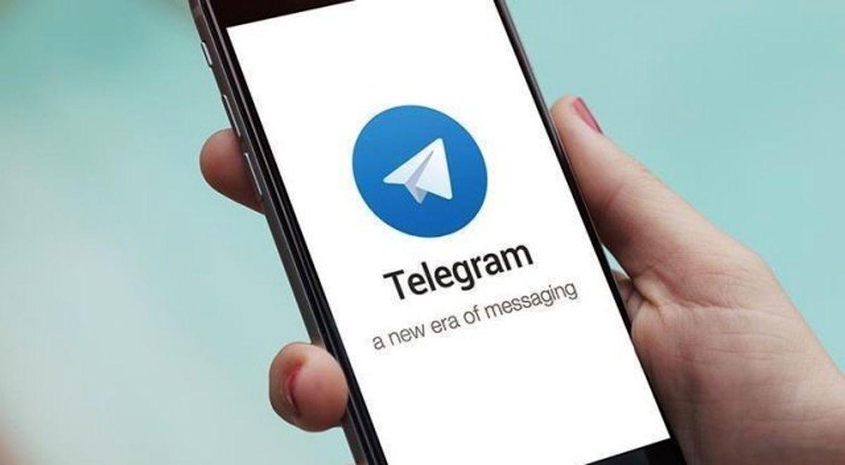 آنچه در مورد تلگرام باید بدانیم