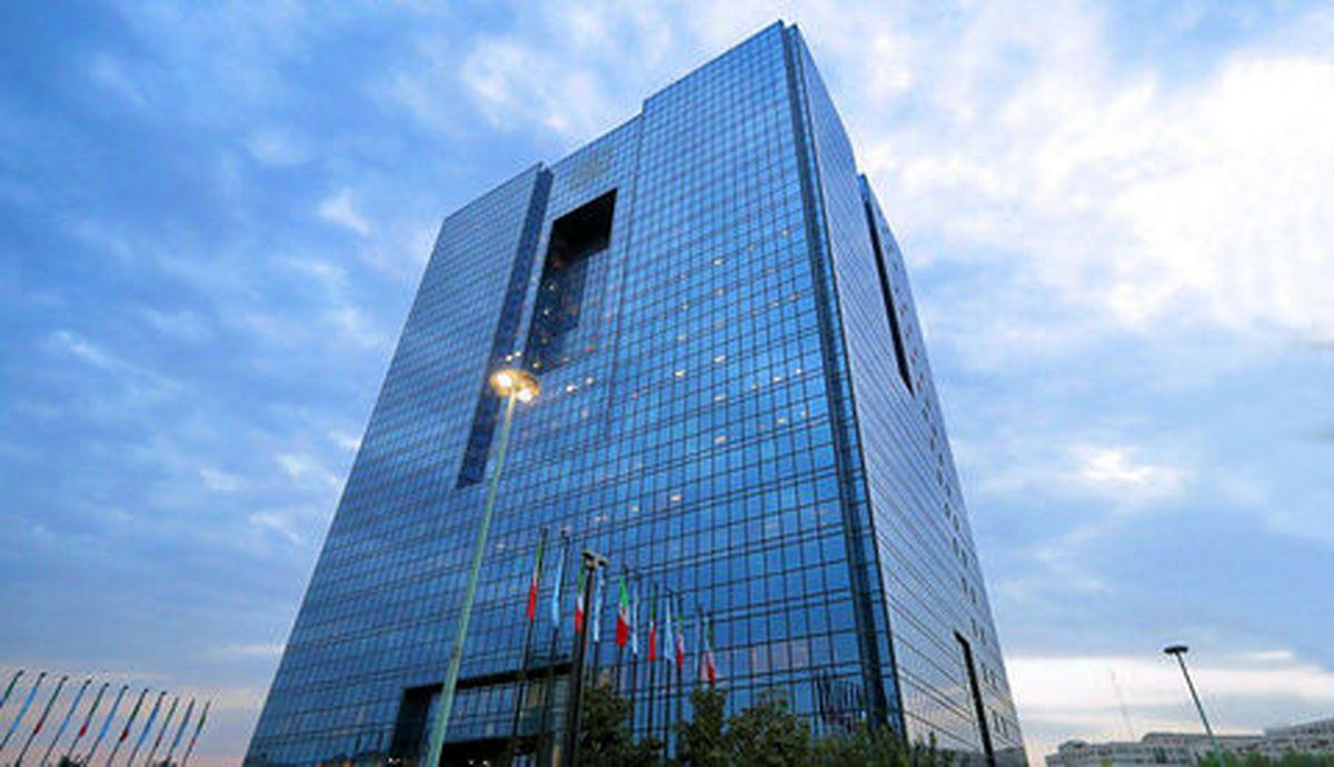 تزریق ۲هزار و۷۲۰میلیارد تومان نقدینگی توسط بانک مرکزی در بازار بین بانکی/ حداقل نرخ ۱۹.۸۱ درصد