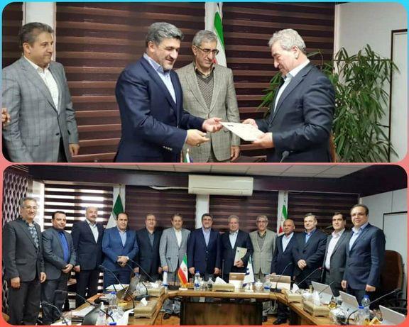 معاون بینالملل بانک صادرات ایران منصوب شد