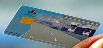 جزئیات ابطال 6 میلیون کارت سوخت
