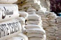 افزایش صادرات سیمان ایران